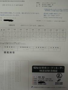 DSCN8024