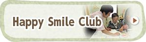 ハッピースマイルクラブ Happy Smile Club